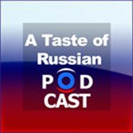 A Taste of Russian podcast logo