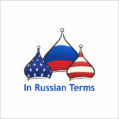 In Russian Terms podcast logo