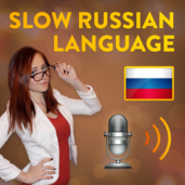 Slow Russian podcast logo