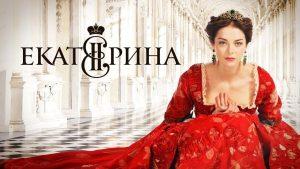 seriál Jekaterina (Екатерина)